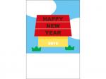 犬小屋とHappyNewYearの年賀状はがきテンプレート