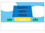 犬小屋とHappyNewYearの年賀状はがきテンプレート02