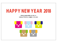 かわいいブロック風な戌の年賀状はがきテンプレート