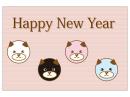 かわいい丸い戌の年賀状はがきテンプレート
