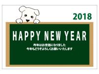 黒板と戌の2018年・年賀状はがきテンプレート