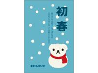「初春」と戌の雪だるまの年賀状はがきテンプレート