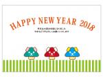 かわいいキノコ風な戌の年賀状はがきテンプレート