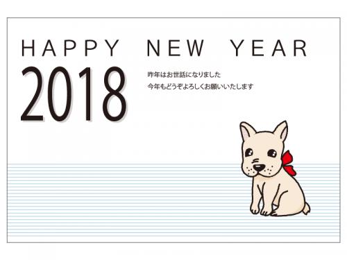 フレンチブルドッグの戌の2018年・年賀状はがきテンプレート