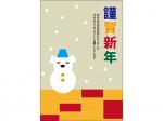 戌の雪だるまの2018年・年賀状はがきテンプレート