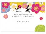 「迎春」と梅の年賀状はがきテンプレート03