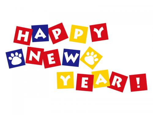 肉球と「HappyNewYear」文字の年賀状イラスト02