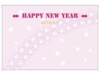 肉球とHappyNewYearの年賀状はがきテンプレート02