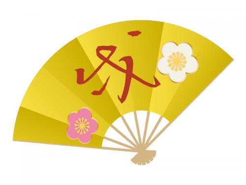 「戌」の文字と金色の扇子の年賀状イラスト