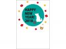 梅・鏡餅・犬とHappyNewYearの年賀状はがきテンプレート