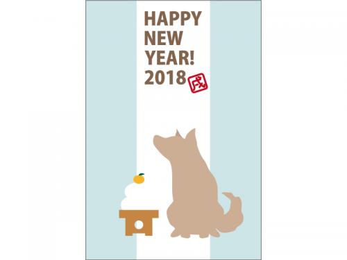 犬のシルエットの2018年・年賀状はがきテンプレート