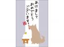 犬のシルエットの年賀状はがきテンプレート02