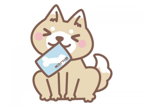 お年玉袋をくわえた犬の年賀状イラスト
