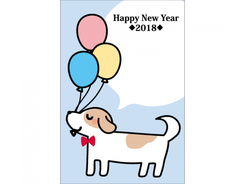 犬と風船の2018年・HappyNewYear年賀状はがきテンプレート