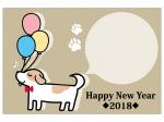 犬と風船のHappyNewYear年賀状はがきテンプレート02