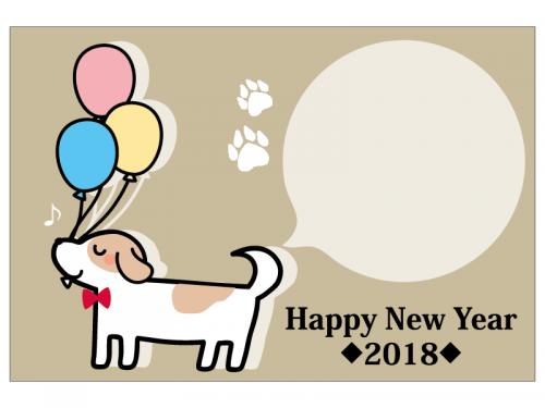 犬と風船の2018年・HappyNewYear年賀状はがきテンプレート02