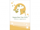 犬と肉球とHappyNewYearの年賀状はがきテンプレート02