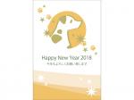 犬と肉球と2018年・HappyNewYearの年賀状はがきテンプレート02