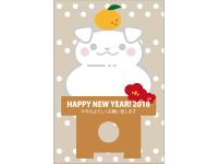 かわいい鏡餅の戌の年賀状はがきテンプレート02