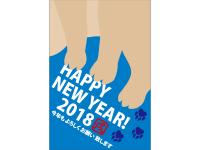 犬の足元と肉球のHappyNewYear年賀状はがきテンプレート