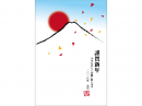 富士山の日の出と「謹賀新年」の年賀状はがきテンプレート02