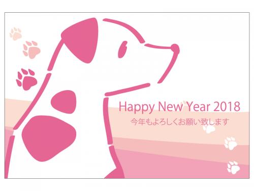 犬と肉球とHappyNewYearの2018年・年賀状はがきテンプレート