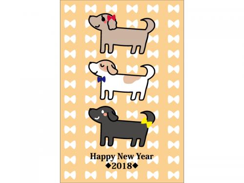 リボンを付けたかわいい犬の年賀状はがきテンプレート