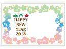 カラフルな梅の年賀状はがきテンプレート02