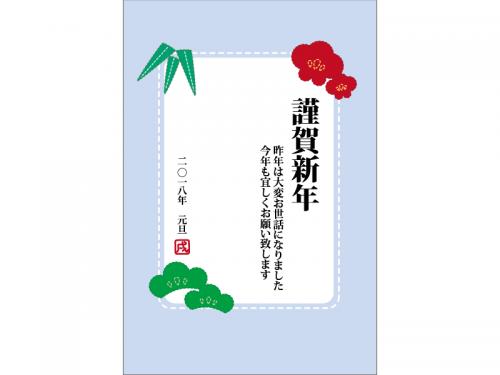 梅と松の「謹賀新年」のシンプル年賀状はがきテンプレート