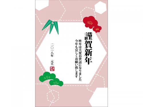 梅と松の「謹賀新年」のシンプル年賀状はがきテンプレート02