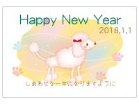 メルヘンなプードルの2018年・HappyNewYear年賀状はがきテンプレート