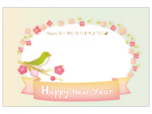 花のフレームと鶯の年賀状はがきテンプレート