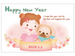 子供と犬のHappyNewYear年賀状はがきテンプレート