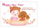 子供と犬のHappyNewYear年賀状はがきテンプレート02