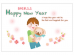 子供と犬のHappyNewYear年賀状はがきテンプレート03