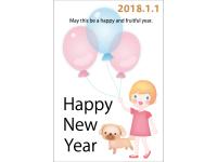 風船と子供の戌年の2018年・年賀状はがきテンプレート