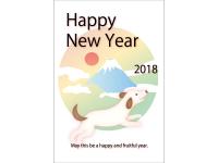 富士山と戌の「HappyNewYear」の2018年・年賀状はがきテンプレート