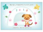 かまくらと犬の2018年・年賀状はがきテンプレート