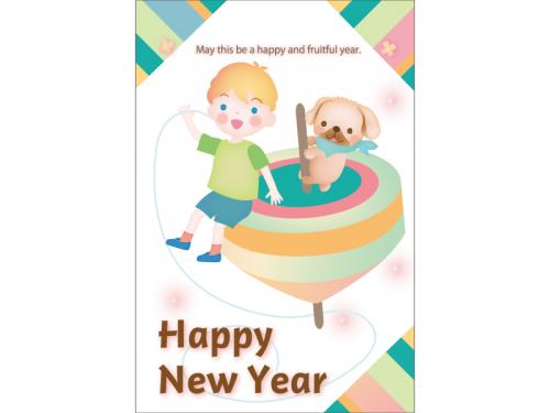 コマと子供の2018年・年賀状はがきテンプレート