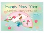 扇子と梅の戌年の2018年・年賀状はがきテンプレート