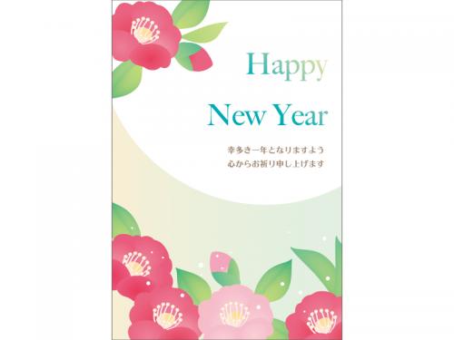 梅と「HappyNewYear」の年賀状はがきテンプレート