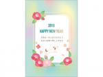 梅と戌の「HappyNewYear」の2018年・年賀状はがきテンプレート