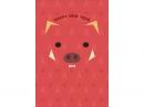 「HappyNewYear」のかわいい猪の年賀状はがきテンプレート03