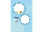 かわいい猪の丸型の写真フレーム年賀状はがきテンプレート02