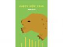 「HappyNewYear」のかわいい猪の年賀状はがきテンプレート02