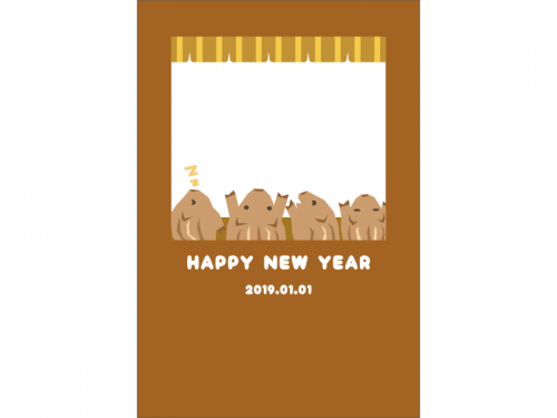 「HappyNewYear」と猪の写真フレーム年賀状はがきテンプレート