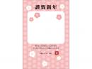 桜の写真フレーム年賀状はがきテンプレート