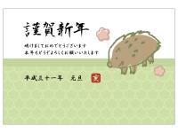 かわいい水彩画風の猪の年賀状はがきテンプレート02
