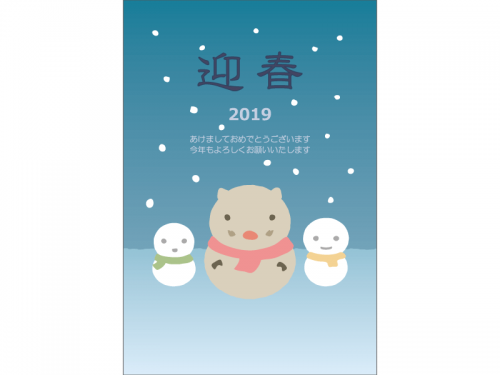 猪の雪だるまの年賀状はがきテンプレート