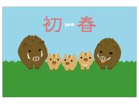「初春」と猪の年賀状はがきテンプレート
